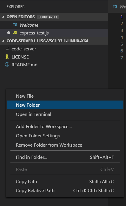 Графический интерфейс код-серверной IDE — Новая папка