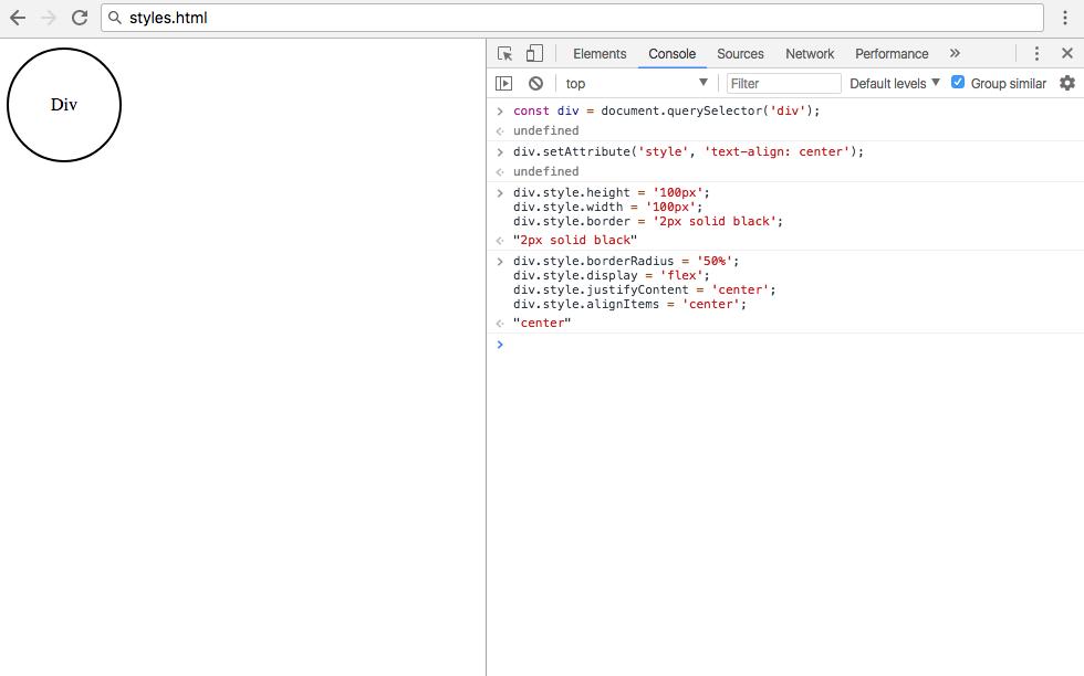 Итоговый рендеринг styles.html