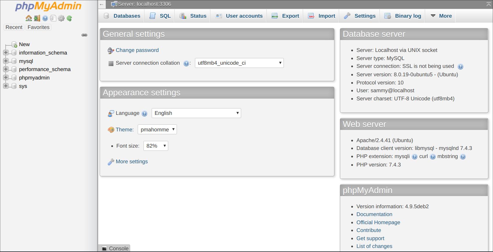 phpMyAdminユーザーインターフェース